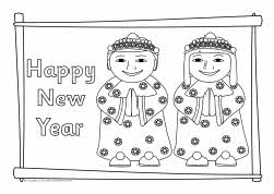 Chinese New Year colouring sheets (SB3637) - SparkleBox
