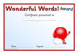 Editable sight words award certificates (SB7093) - SparkleBox