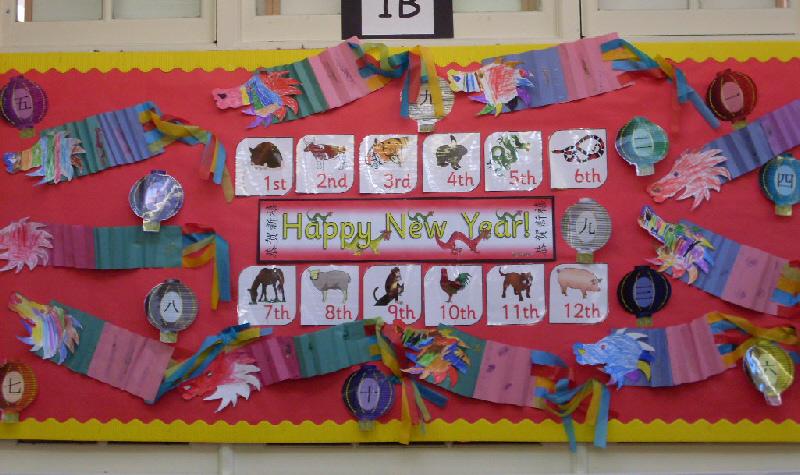 Chinese New Year Classroom Display Photo