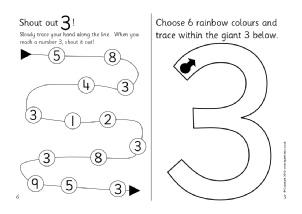 Math Riddle Book - Puzzle Worksheets that Teach Math!
