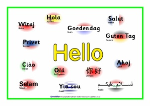 Word Lists  Foreign Language Flashcards