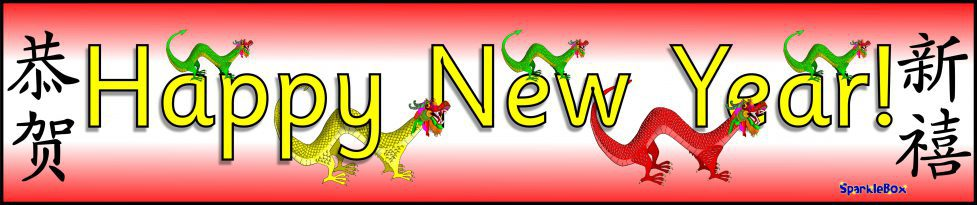 a printable chinese happy new year banner for your classroom celebrations preview