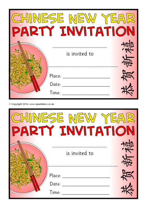 Chinese new year party invitation writing frames sb10246 sparklebox preview stopboris Gallery