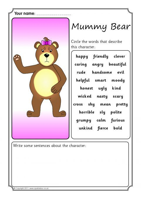 Goldilocks Wanted Poster Writing Frames Goldilocks 3180250 ...