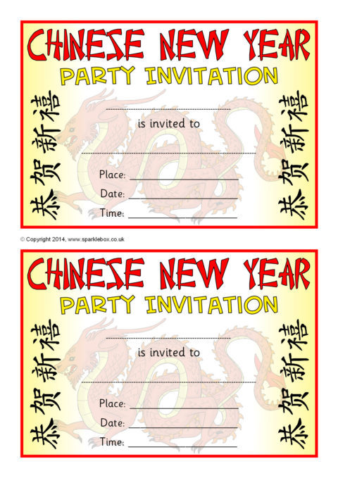 chinese new year party invitation writing frames